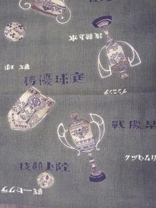 【優勝カップ】羽二重 羽裏